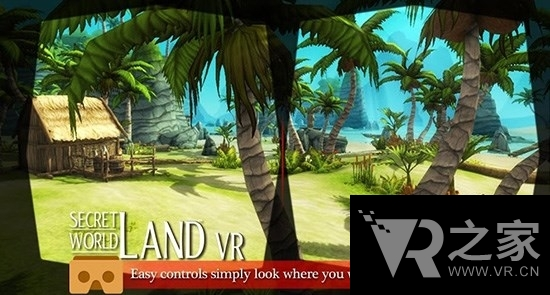 神秘岛VR(Secret World Island VR)