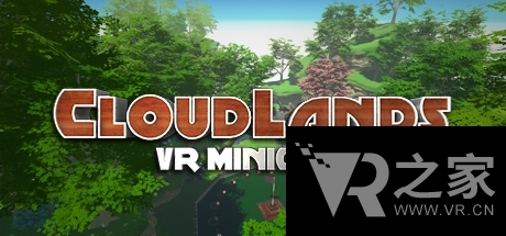 云間幻境:VR迷你高爾夫(Cloudlands: VR Minigolf)