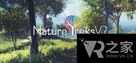 自然風景VR(Nature Treks VR)